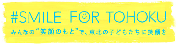#SMILE FOR TOHOKU