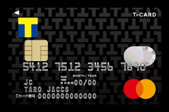 クレジットカード おすすめ tポイント