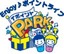 Enjoy♪ ポイントライフ Tポイント PARK